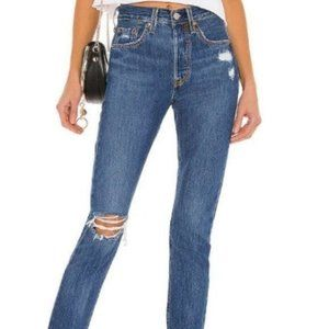 NWT Levi's 501 High Rise Button Fly  Distressed Skinny Leg Jeans Women's Size 33